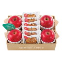 ヤバケイ 青森県産りんご「蜜王」とアップルパイのセット