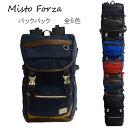 Misto Forza/ミストフォルツァ FMI05 フラップ リュック バックパック ネイビー メンズ カジュアル 大人 タブレット 収納