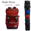 Misto Forza/ミストフォルツァ FMI05 フラップ リュック バックパック レッド メンズ カジュアル 大人 タブレット 収納