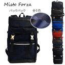 Misto Forza/ミストフォルツァ FMI05C フラップ リュック バックパック ネイビー/迷彩 メンズ カジュアル 大人 タブレット 収納