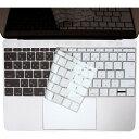 ビファイン MacBook12インチ キースキンベーシック ホワイト BF6273(1コ入)