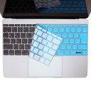 キースキン 新しいMacBook 12インチ用 キーボードカバー ベーシック ブルースカイ BF6277 ブルー グッズ