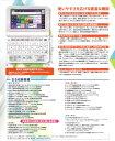 2018年版 医学書院 看護医学電子辞書12の価格を調べる