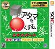 ニンテンドー3DSソフト / いアタマを くする。エキスパート漢字・計算・図形
