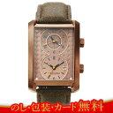 ジョルジョマレリー メンズウォッチ紳士腕時計メンズ ラドンナ