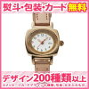 ラドンナ 女性用 腕時計 イローラ レディースウォッチ IF-001