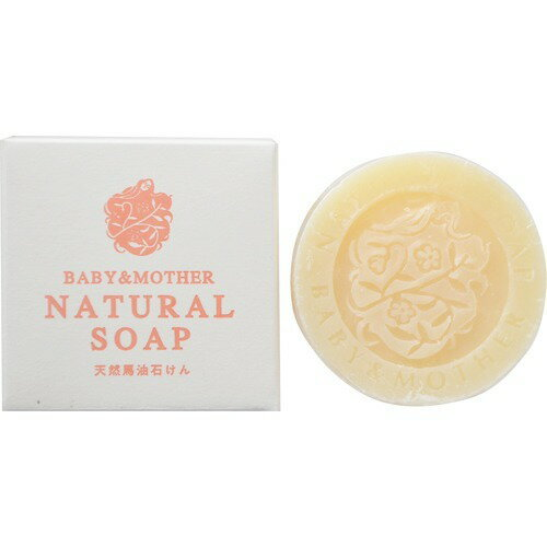 BABY&MOTHER NATURAL SOAP 天然馬油石けん 80g