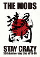 STAY CRAZY/DVD/RHBA-29