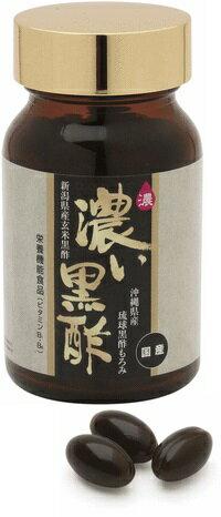 天成製薬 純国産 濃い黒酢 90粒