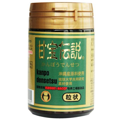 沖縄保健食品 琉球酒豪伝説 15P