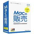 マグレックス〔Mac版〕 Macの販売 Standard