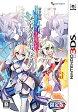 3DS 蒼き雷霆 ガンヴォルト ストライカーパック 限定版 インティ・クリエイツ