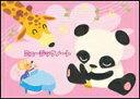 ミュージックノート パンダ・ピンクの画像