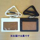 ワールドクラフト WNC001 合成皮革ネームカードホルダー ブラック 50個入り適合カードサイズ:縦55mm横91mm