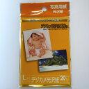 ワールドクラフト WRC-CT-20L 写真用紙 L判 光沢紙 20枚×240パック