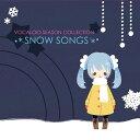 グッドスマイルカンパニー VOCALOID SEASON COLLECTION SNOW SONGS ねんどろいどぷち 雪ミクセット