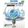 音声認識ソフト AmiVoice SP2 USBマイク無