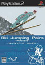 スキージャンプ・ペア Reloaded カムイ SLPS-25616