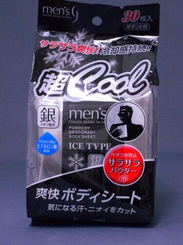制汗剤シート メンズ 30枚