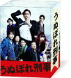 うぬぼれ刑事 Blu-ray Box/Blu-ray Disc/TCBD-0005