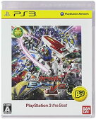 機動戦士ガンダム エクストリームバーサス(PlayStation 3 the Best) PS3