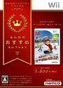 ファミリースキー ワールドスキー&スノーボード(みんなのおすすめセレクション) Wii バンダイナムコエンターテインメント RVL-P-RYKJ