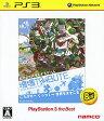 塊魂TRIBUTE(トリビュート)(PlayStation 3 the Best) PS3