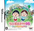 【予約】9/10発売★【数量限定】Wii U スーパーマリオメーカー スーパーマリオ30周年セット 任天堂...