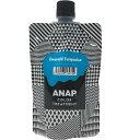 ANAP カラーTR エメラルドターコイズ150 KAMILLE