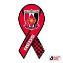 Ribbonマグネット サッカー Jリーグリボンマグネット 浦和レッズ JL-UR-L-01(Lサイズ)の画像