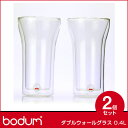 bodum ボダム ダブルウォールグラス 0.4L 2個セット ASSAM DWG 4547-10