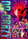 悪魔の復讐2/DVD/ ブリッジ MURDER DVD-08
