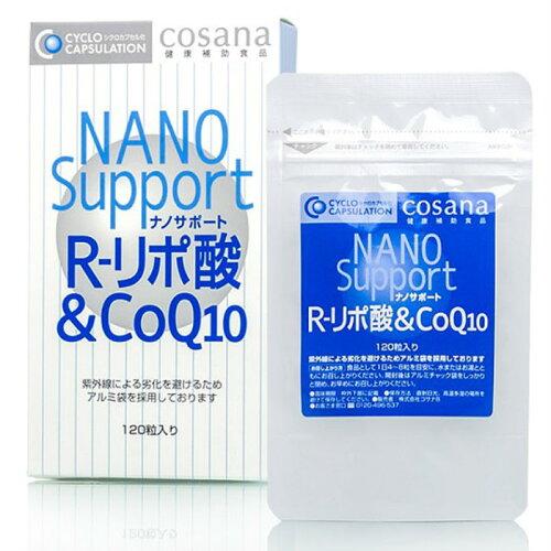 ナノサポート Rーリポ酸&CoQ10 120粒