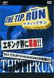 The TIP RUN(ザ・ティップラン) Vol.1