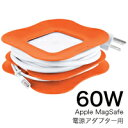 PowerCurl パワーカール Apple MagSafe電源アダプター用ケーブルマネージャー 60W オレンジ QR-PWCR60-OR