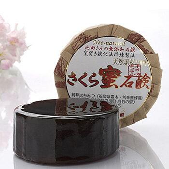 ネオナチュラル 池田さんのさくら蜜石鹸 105g