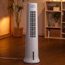 スリムタワー冷風扇 アクアスリムクール ホワイト EFT-1600WH