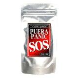 グリーンメディカルGW プエラパニックSOS バストケアサプリメント 6.075 g (405 mg × 15 粒)