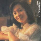心が風邪をひいた日/CD/MHCL-30037