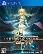 PS4 この世の果てで恋を唄う少女YU-NO 通常版 5pb.