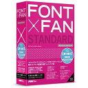 ポータル・アンド・クリエイティブ FONT x FAN STANDARD 乗り換え/特別限定版