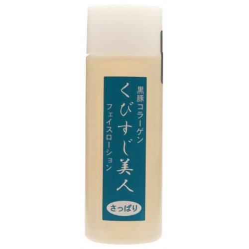 くびすじ美人化粧水 さっぱり 150ml