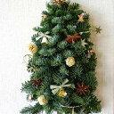 草楽園 壁掛けのクリスマスツリーWall Tree 3の画像