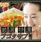 日本 厳選特濃縮プゴクサプリ
