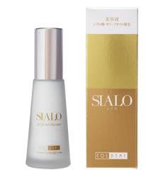 (美容液) SIALO 30g