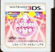 AKB48+Me 3DS