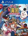 ゲーム天国 CruisinMix/PS4//B 12才以上対象 角川ゲームス PLJM16050
