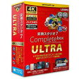 テクノポリス gemsoft 変換スタジオ 7 Complete BOX ULTRA