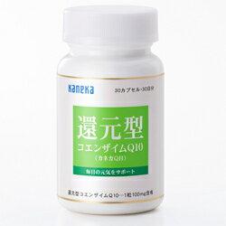 カネカ 還元型コエンザイムQ10 30日分