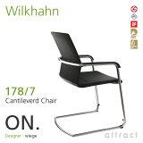 座りの定義を変える次世代チェア Wilkhahn ウィルクハーン ON オン ハイバック 可動アーム付(シートカラー:ブラック(ファイバーフレックス))(ポリッシュドアルミニュウムベース)(シート奥行調節機能無し) ハードキャスター仕様